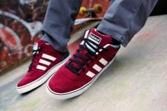 Adi-SkatePark